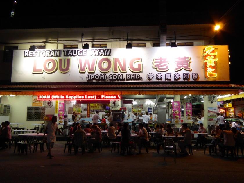Lou Wong Restaurant