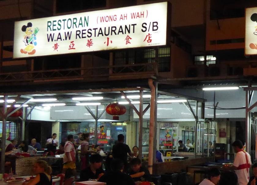 Jalan Alor WAH restaurant