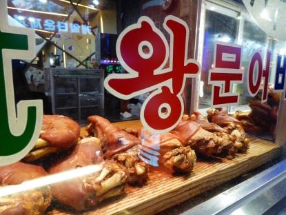 Busan Pigs Feet Alley Shop