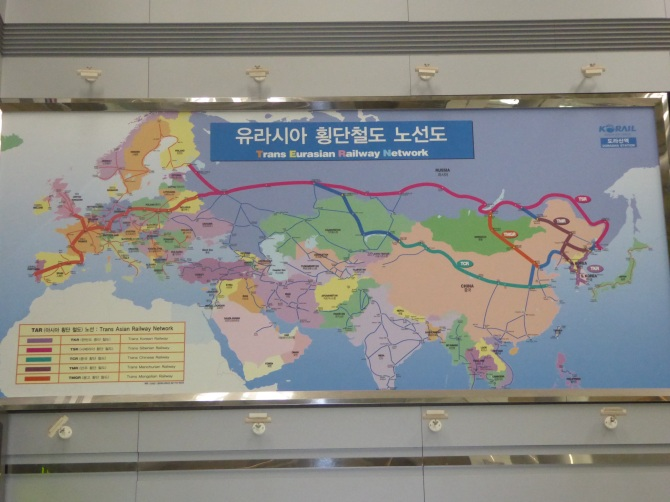 Seoul to Charing Cross, London? Maybe one day
